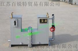 船用油水分离器