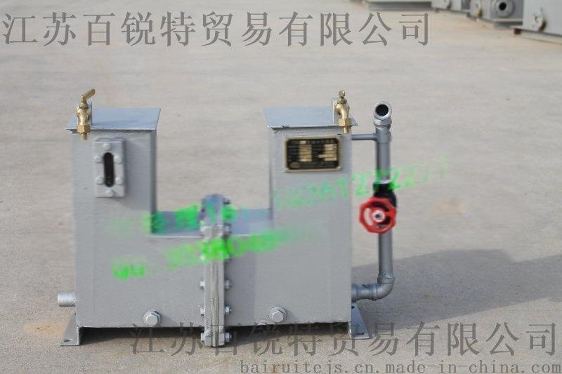 YSZ-0.05/0.1船用油水分離器 CCS