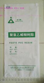 厂家  PE重包装袋