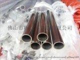 316L不锈钢圆管 不锈钢圆管价格