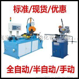 315伺服送料液压全自动切管机 高速锯不锈钢下料机 德莱克厂家定制