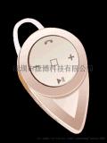 ZAPO BT77 蓝牙耳机 迷你 耳塞式 无线蓝牙耳机 手机通用型一拖二