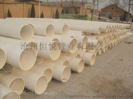 upvc给水管材生产厂家 pvc-u管材报价