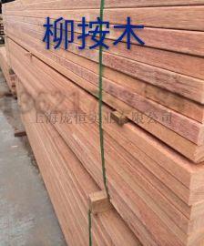 馬來西亞柳按木多少錢一方 直銷圓柱柳按木