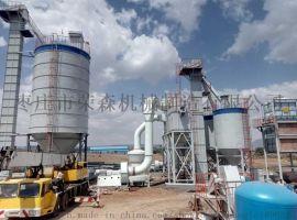 脱 石膏煅烧设备|除尘设备年产1-60万吨