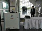 5030X光安检机,苏盾安检机,包裹检测安检机