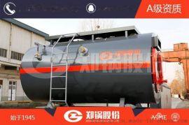 15吨天然气锅炉型号, WNS型和SZS型热效率一样吗