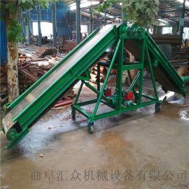工厂车间移动式皮带输送机 化肥袋装卸车输送机