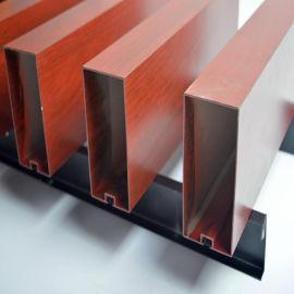 定制造型廣告牌鋁方通 熱轉印木紋鋁管