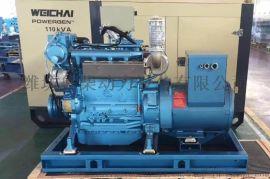 静音型柴油发电机100千瓦有刷100kw无刷6105AZLD可配静音箱双电源