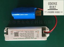 LED应急电源12W应急12W应急90分钟 新国标