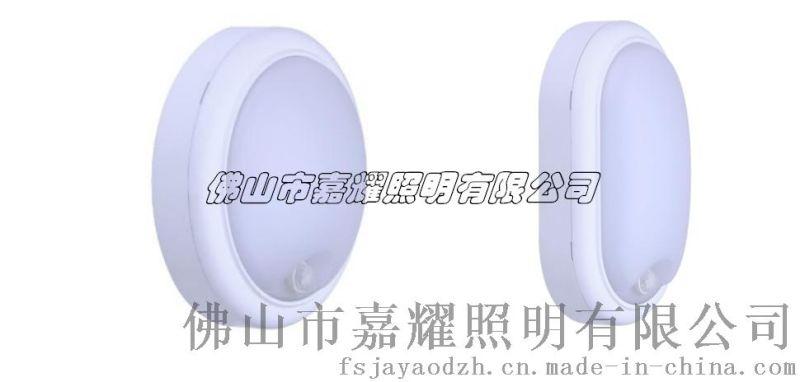 飛利浦感應式吸頂燈WL008C 15WLED麪包燈