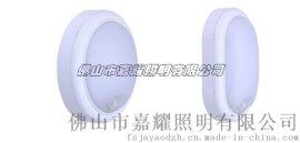 飞利浦感应式吸頂燈WL008C 15WLED面包灯