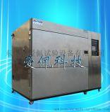 发动机冷热冲击试验设备生产厂家、冷热冲击报价