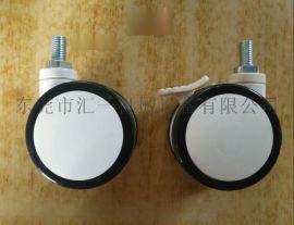 2寸2.5寸3寸美容仪器脚轮 医疗静音丝杆插杆脚轮