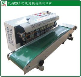 东莞土特产自动复合包装机 东莞多功能薄膜连续封口机