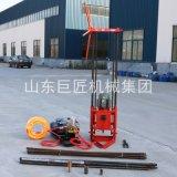 小型取樣鑽機QZ-1A輕便多用途微型工程鑽機