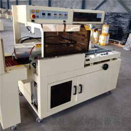 菜板塑料薄膜封口机 全自动热收缩包装机生产厂家