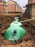家用农村改造三格玻璃钢化粪池