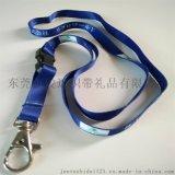 丝印涤纶挂带厂家销售带安全扣厂牌挂带