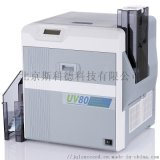 JVC UV80II高清PVC卡制卡机