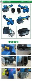 澜石钢材电动式捆扎机 江门蓄电式手持式电动打包机