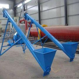螺旋提升机上料机 饲料粮食塑料颗粒干粉末螺旋输送机