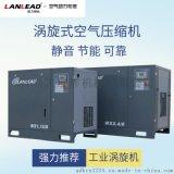 联力涡旋式空压机 静音空气压缩机 节能工业气泵