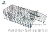 景隆JL-2001镀彩锌连续捕鼠笼 松鼠老鼠捕捉笼