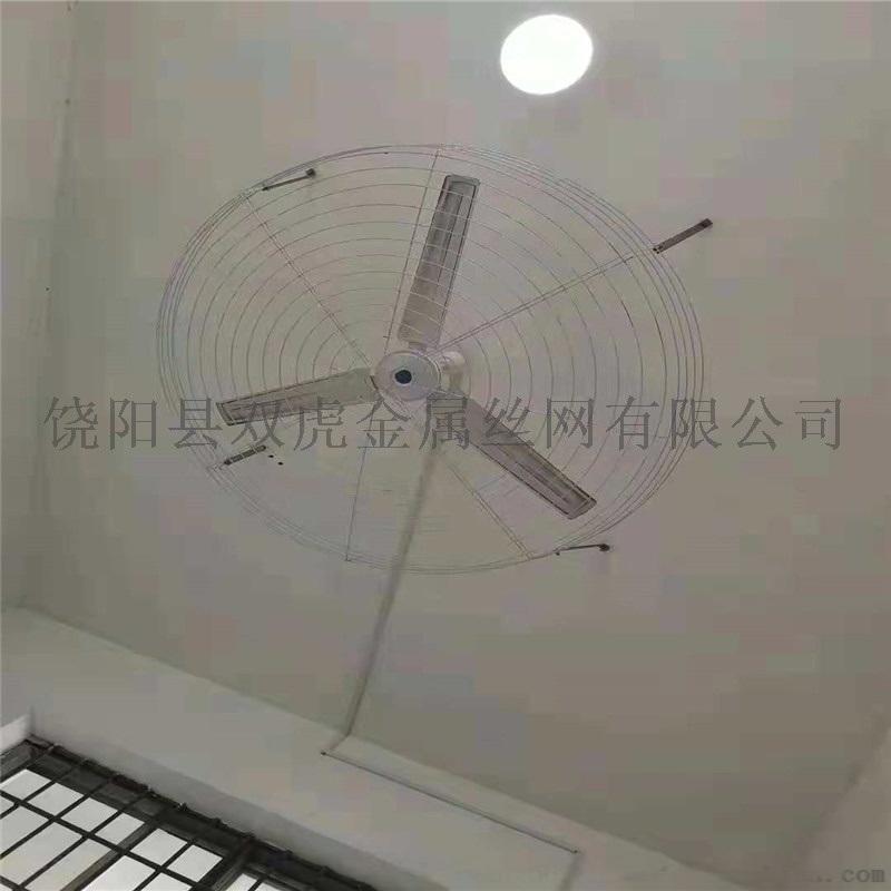 长沙大学吊扇防护网罩1.2m吊扇保护网罩钢丝网罩