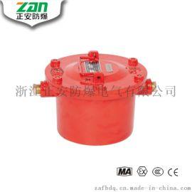 ZBD175/127(A)礦用隔爆型鎮流器