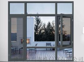 瑪邇維非斷橋窗紗一體鋁合金窗