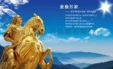 张家港宣传片制作-解读宣传片对企业品牌建设作用