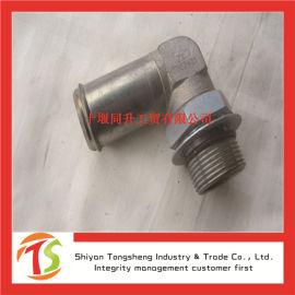 康明斯汽车配件空压机接头气泵接头C5285437