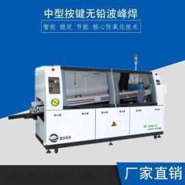 波峰焊厂家自产直销 无铅全自动中型波峰焊 PCB板焊锡机