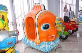 益智游戏机 儿童摇摆车 投币电玩设备 发财鱼