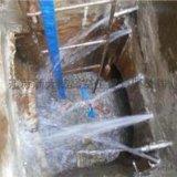 竖井堵漏、竖井补漏、竖井堵水、竖井漏水处理