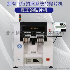 贴片机 SMT贴片机 国产高速高精度小型桌面飞行拍照全自动贴片机