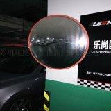 昆山安全凸面镜常用80公分大小