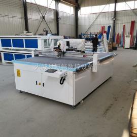 数控皮革振动刀切割机 玻璃纤维切割机 碳纤维切割机
