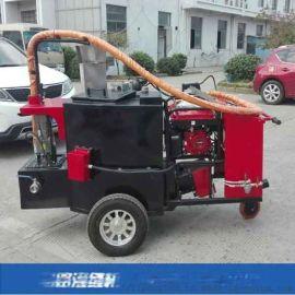 内蒙路面灌缝机小型沥青灌缝机