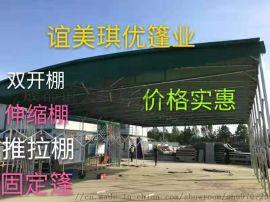 南充厂家定制推拉帐篷/移动雨蓬/伸缩雨篷