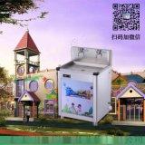 幼儿园专用温热饮水机
