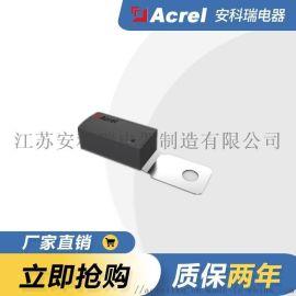 ATE100螺栓式无线测温传感器