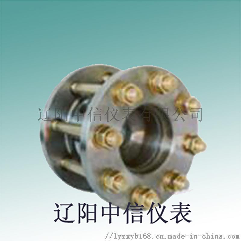 KYJ-Z喷咀节流装置