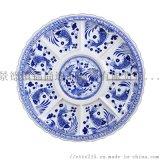 海鲜大瓷盘 青花大瓷盘 定制餐厅火锅大瓷盘