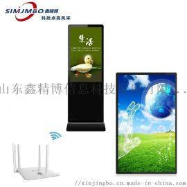 山东挂壁式广告机厂家_大厅挂墙式网络版广告机