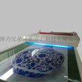 冰晶画设备报价、冰晶画设备工厂直销