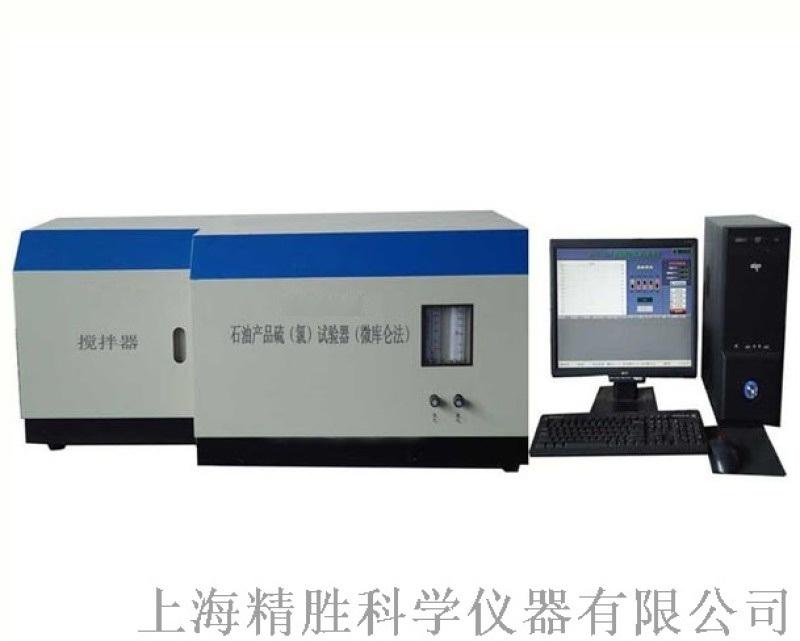 SYD-0253型石油產品 氯試驗器(微庫侖法)