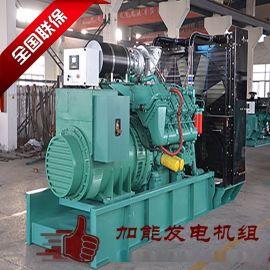 东莞柴油发电机组维修 玉柴发电机维修保养
